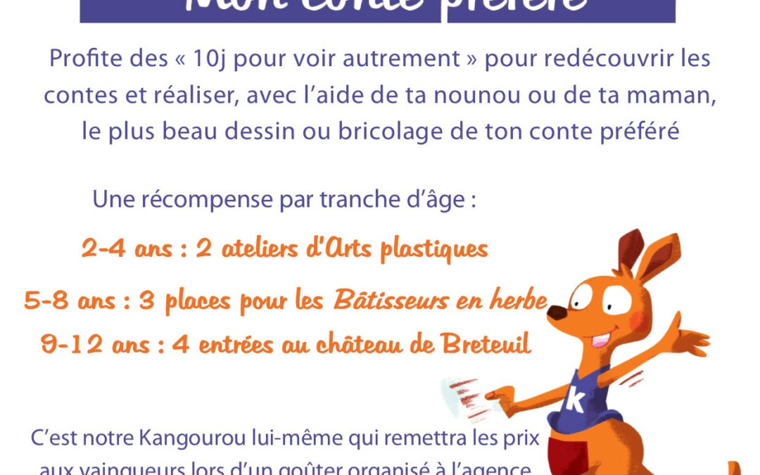 Grand concours avec Kangourou Kids et Maternelle et Ribambelle